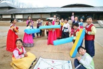 서울 암사동 유적과 함께하는 추석 전통놀이 한마당