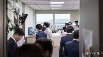 [포토] 심재철 의원실, 비공개 정부 유출 혐의