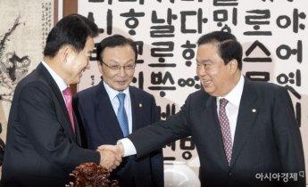[포토] 문희상 의장, 평양 다녀온 3당 대표 회동