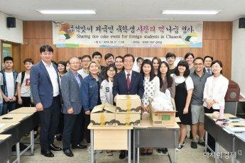 조선대 '외국인 유학생 사랑의 떡 나눔 행사' 개최