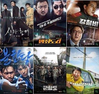 2018 추석특선영화 라인업은?…올해 개봉작도 포함