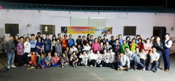 무안 월악마을 '제1회 달애기(초승달)와 함께하는 사람들 축제' 개최