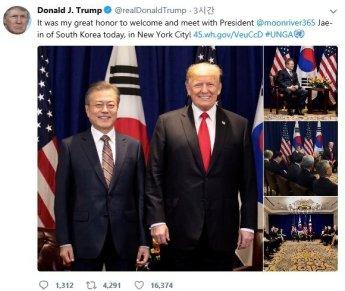"""트럼프 """"뉴욕서 문 대통령 만나 영광""""…트위터에 게재"""