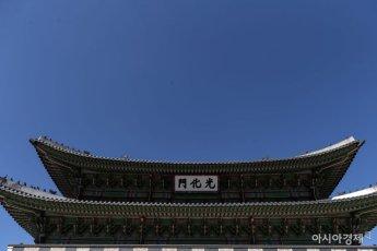 [포토] 화창한 추석 연휴