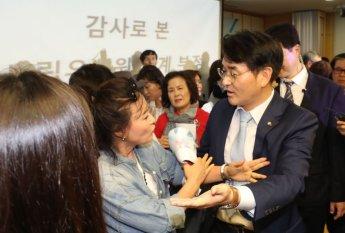 '비리유치원' 실명 공개에 … 법적 대응하겠다는 원장님들