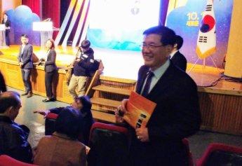 유덕열 동대문구청장, 제39주년 부마민주항쟁 기념식 참석