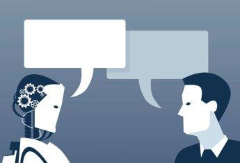 채용시장에 등장한 'AI면접', 어떻게 해야 합격할까요?