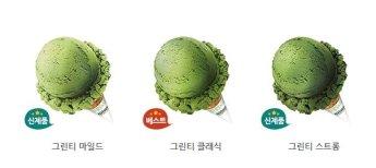 """'물가대란' 1개만 집어도 한숨 """"우유부터 아이스크림·떡볶이까지…죄다 오른다"""""""