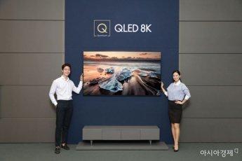 """삼성 8K QLED TV 한국 출시...""""미국대비 1000만원 비싸""""(종합)"""
