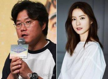 '나영석·정유미 불륜설' 유포한 방송작가, 회사원 무더기 검거