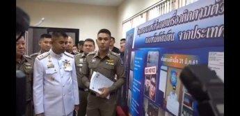 태국, 불법 체류자 집중단속에 '범죄도피' 한국인 2명 체포