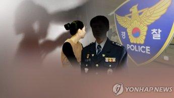 현직 경찰관, 30대 여성 성폭행하려다 체포