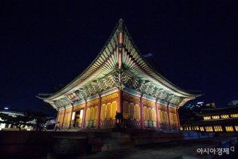 [포토] 밤하늘 빛내는 덕수궁 중화전