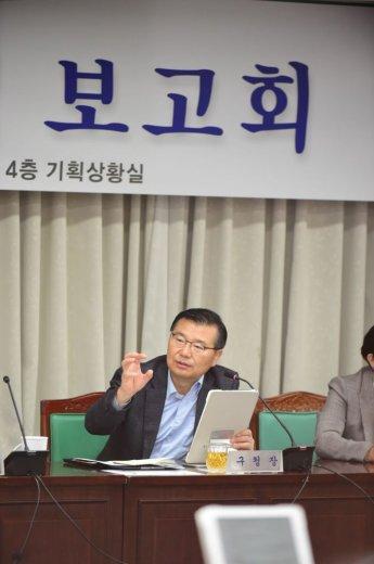 류경기 중랑구청장 민선 7기 70개 공약 발표