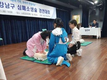 [포토]제4회 강남구 심폐소생술 경연대회 개최