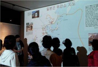 동작구, 역사 속 인권현장 만나다!