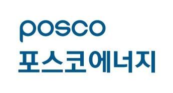 포스코에너지 인천 서구 절골마을 벽화 그리기 봉사활동
