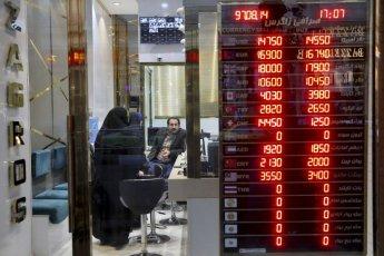 """""""美 제재 무너뜨릴 것"""" 외쳤지만…이란 경제 '불안'"""