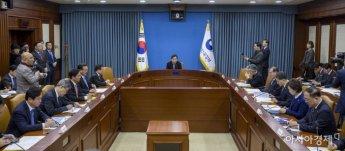 [포토] 국정현안점검조정회의, 미세먼지 대책 논의