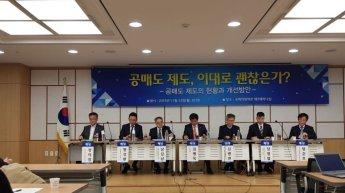 """'공매도 평행선' 여전…""""업틱룰 개선"""" vs """"사후규제 강화"""""""