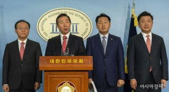 [포토] 보수야당, 여야정 상설협의체 관련 기자회견