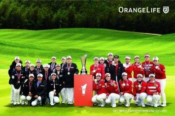 오렌지라이프, '챔피언스트로피' 개최 기념 이벤트