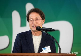 조희연 교육감, 송파지역 혁신학교 주민간담회서 폭행당해
