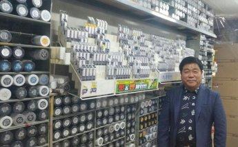 [한국의 백년가게] 車 부품 도소매 30년…손주까지 100년 이어갈 것