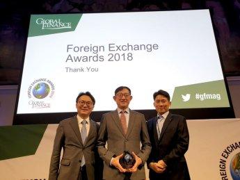 신한銀, 글로벌파이낸스 '2019 외국환부문 글로벌 최우수 혁신은행'