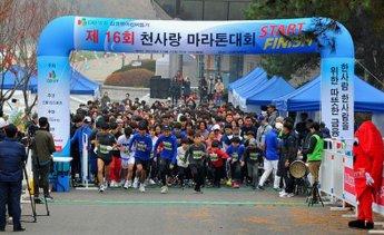 DB생명, 어린이 심장병 수술 지원 마라톤 대회 열어