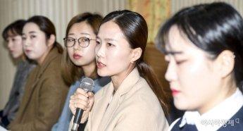 [신기루 컬링동화] 팀킴 기자회견 호소문(전문)