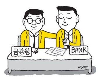 [소프트M]'경력 낙인' 제재 혁신 나선 금감원