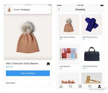 쇼핑 키우는 인스타그램…상품 저장·동영상 태그 도입
