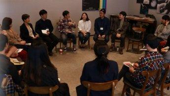 성북 청년들 '결혼' 이야기하다