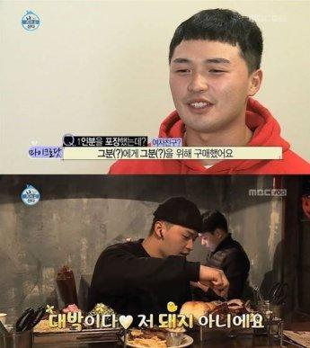 '나 혼자 산다' 마이크로닷, 홍수현 위해 음식 포장…사랑꾼 면모 '뿜뿜'
