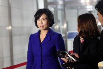 '혜경궁 김씨' 수사 결과에 이재명이 언급한 '지록위마'…무슨 뜻?