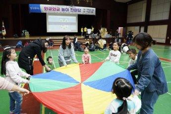 [포토]동대문구 '와글와글 놀이 한마당'