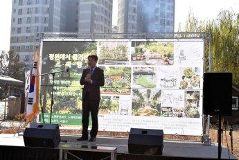 [포토]오승록 노원구청장 '정원에서 즐기는 소확행 행사' 참석