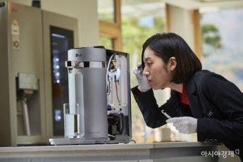 LG전자, 유지관리 강화한 렌탈서비스 '케어솔루션' 시작...필터·직수관 무상교체
