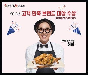 [최신혜의 외식하는날]치킨 프랜차이즈 업계, 떠오르는 '조용한' 강자들