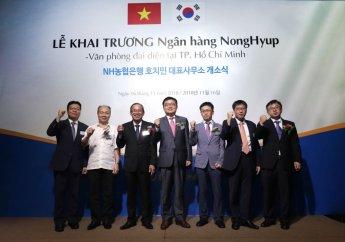 NH농협은행, 베트남 호치민시 대표사무소 개설