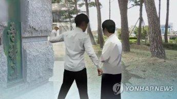 [사건추적]인천 중학생 추락사 '얼음장 시신' 미스터리