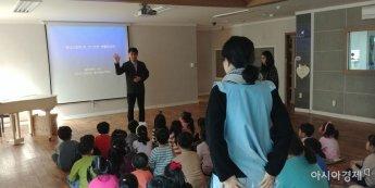 광주 서구, 에너지절약 및 가스안전 생활화교육 실시