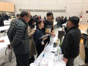 우정청 & 전남도청 온라인 마케팅 활성화 설명회 개최