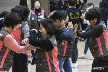 [포토] 호신술 배우는 여성들