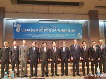 """구자열 회장 """"LS가 북방경협 핵심역할할것...방북계획은 아직 없어"""""""