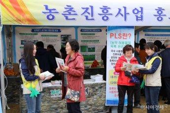 구례군·농산물품질관리원, PLS 전면 시행 앞두고 홍보 박차