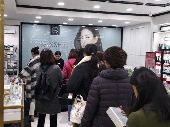 미샤, '블랙프라이데이' 첫날 매출 50억 돌파