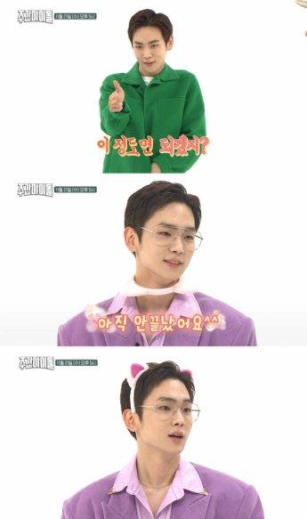 """'주간아이돌' 샤이니 키 """"멤버들이 그립다""""…스튜디오 탈출 시도"""