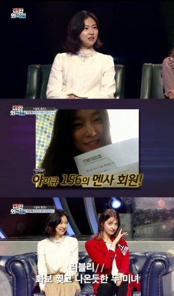 '멘사 회원' 하연주 '대한외국인' 출연…승부사 기질 발휘